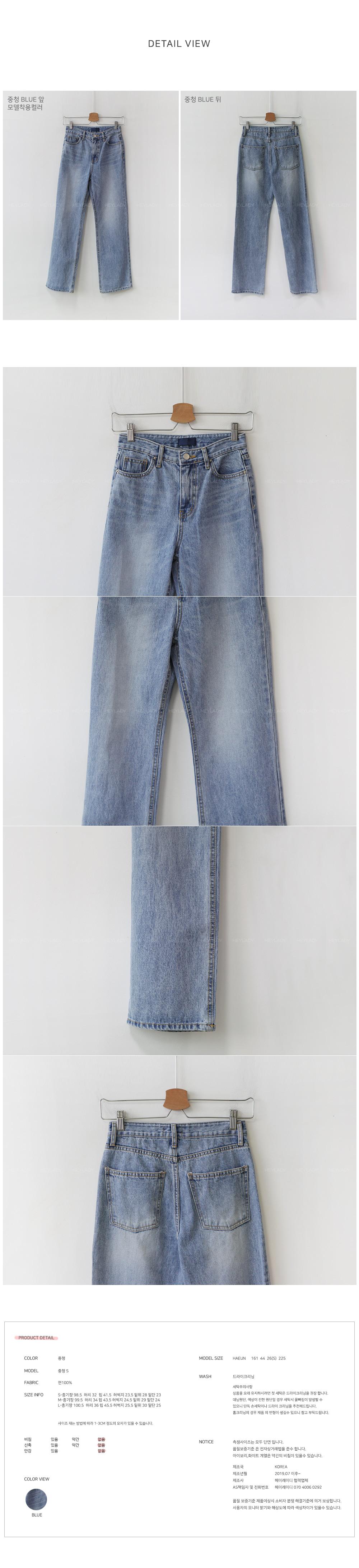 Kesha Wide Denim Pants