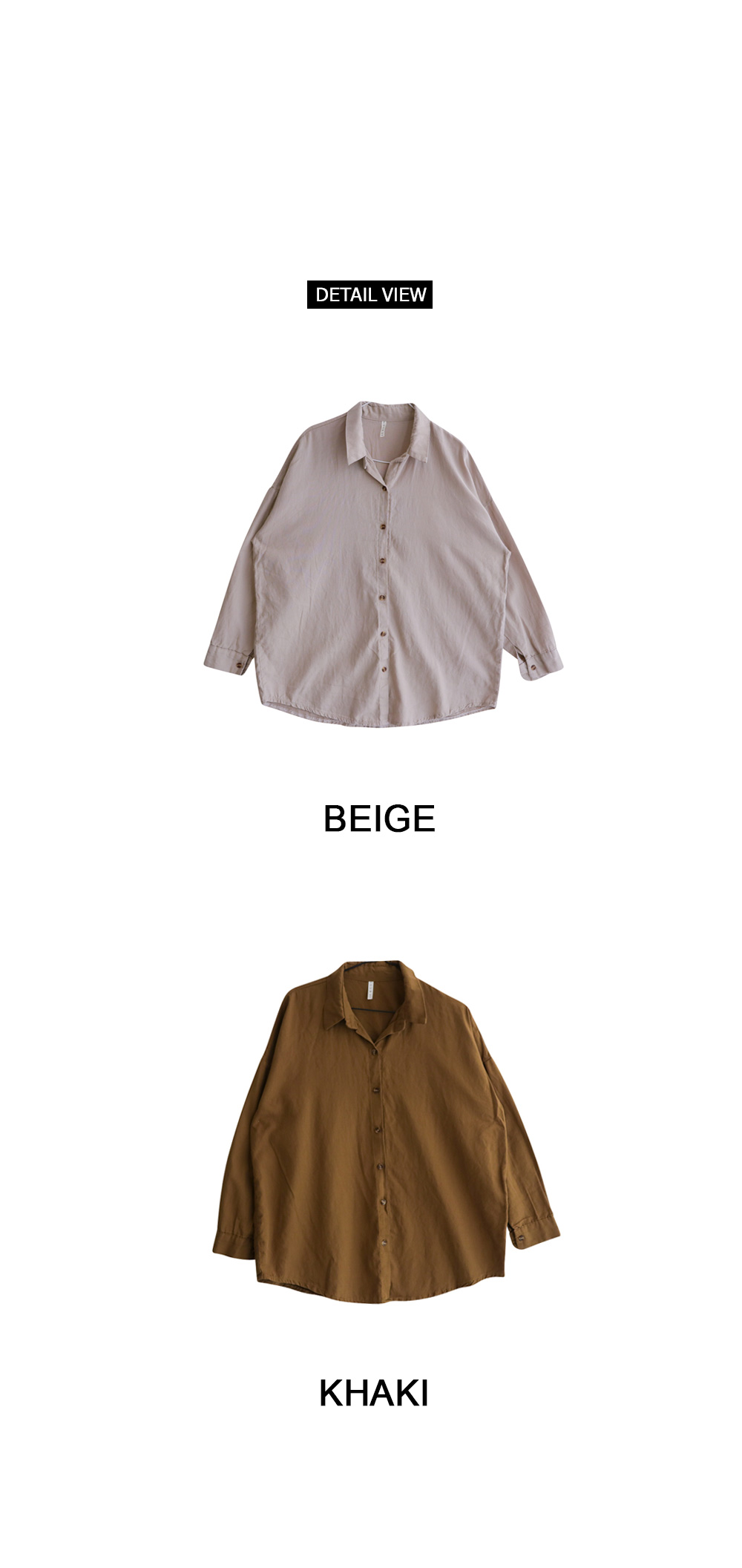 Cotton rouge shirt