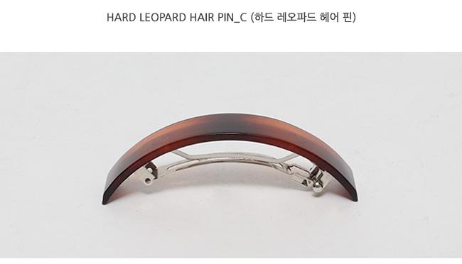 Hard leopard hair pin_C