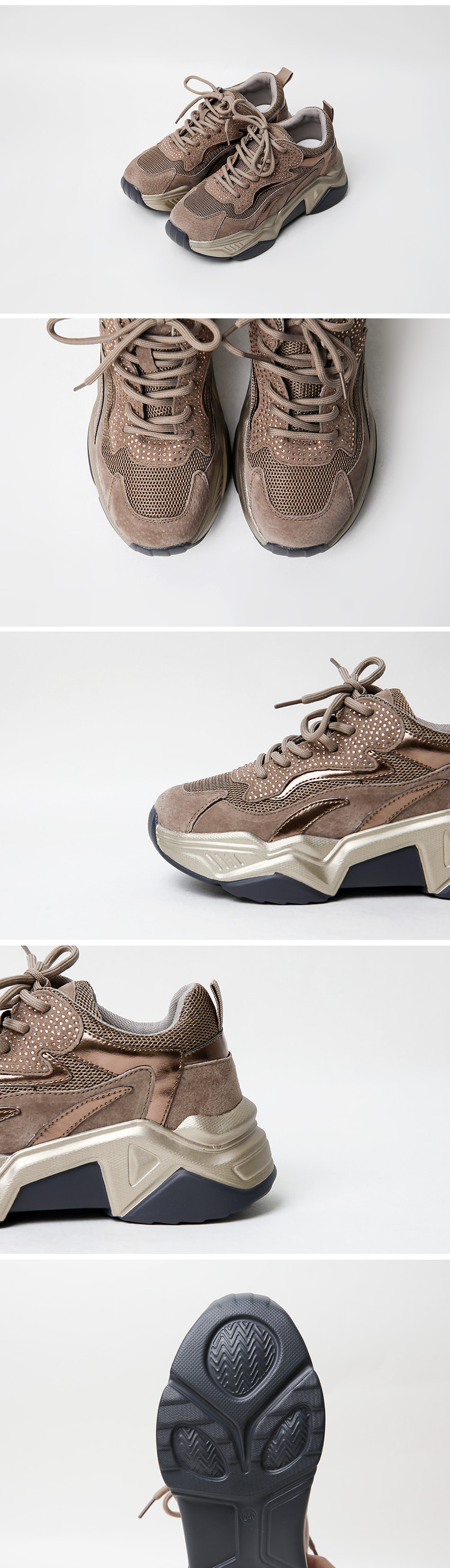 Kennants Leather Ugly Sneaker 5cm