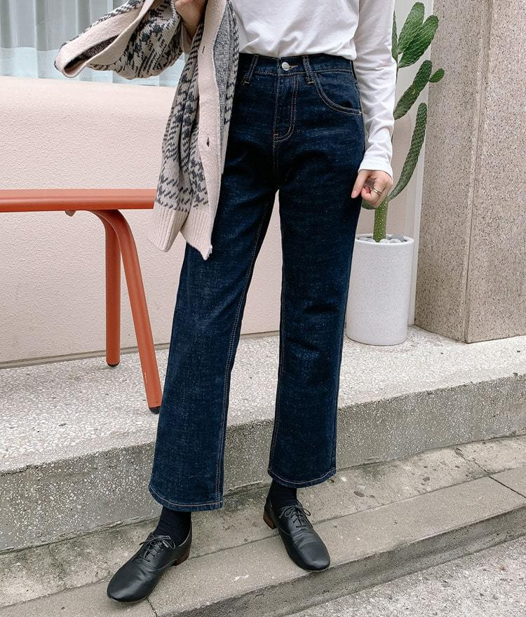 ESSAYContrast Stitch Dark Blue Denim Pants