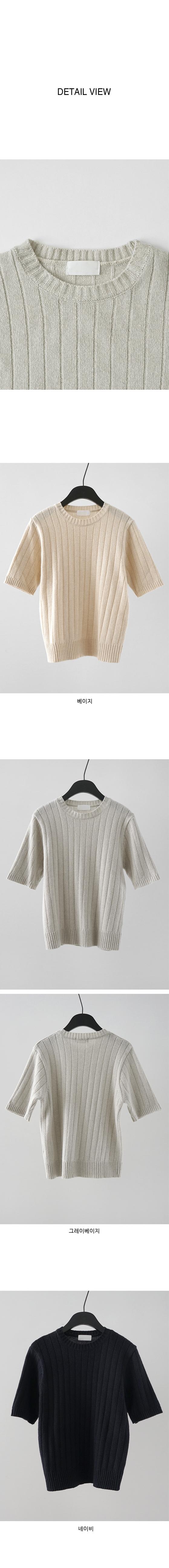 bold nitting half sleeve knit