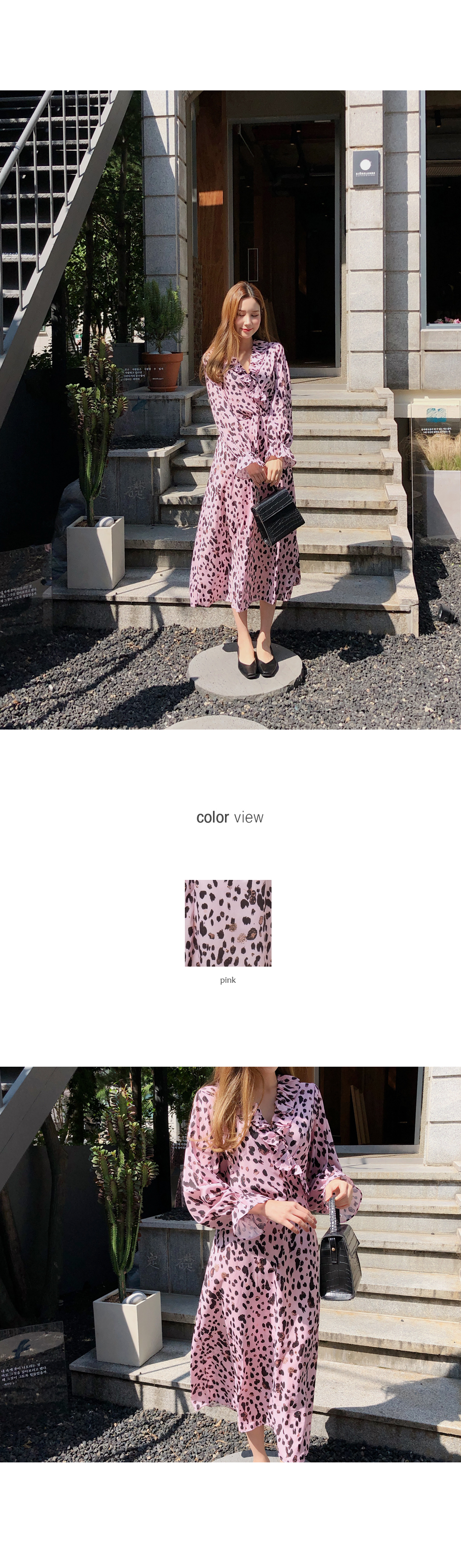 Charming pink leopard dress