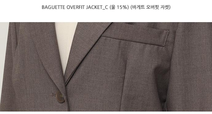 Baguette overfit jacket_C (size : free)
