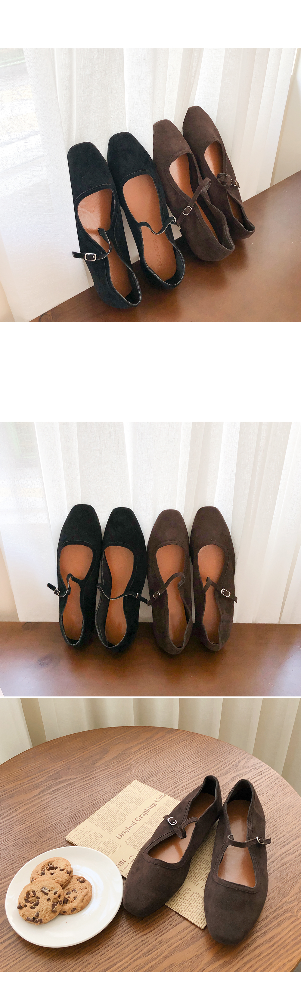 Suede mary jane shoes