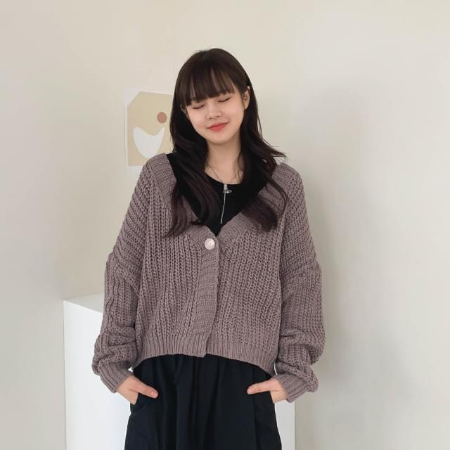 Cropped knit knit cardigan