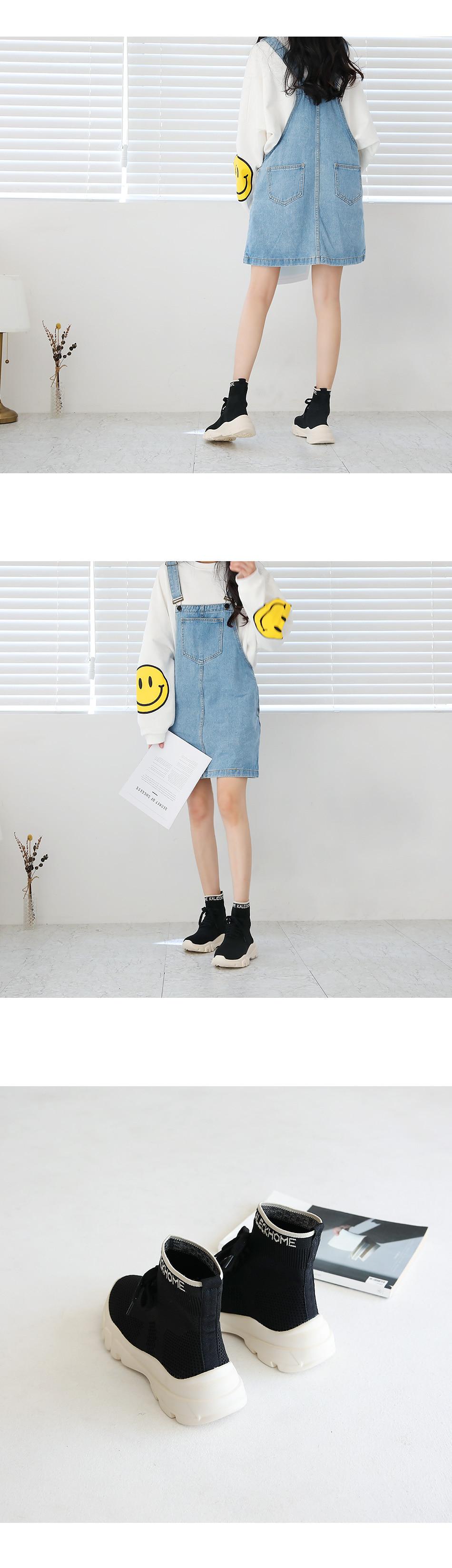 Shael Sox Sneakers 4cm