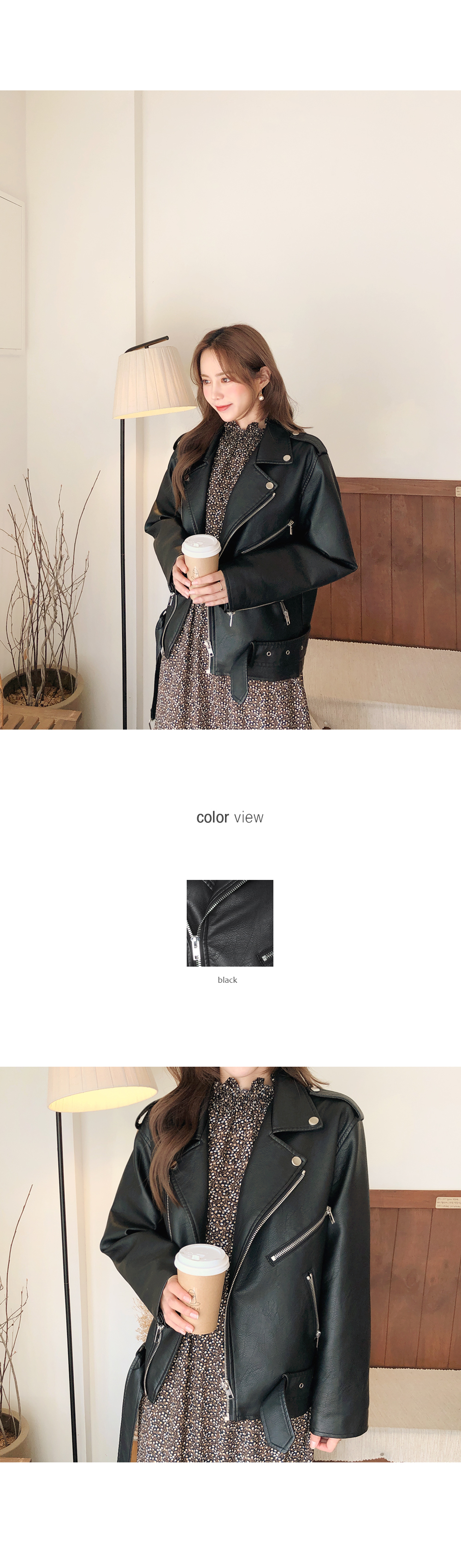 Relaxed loose-fit rider jacket