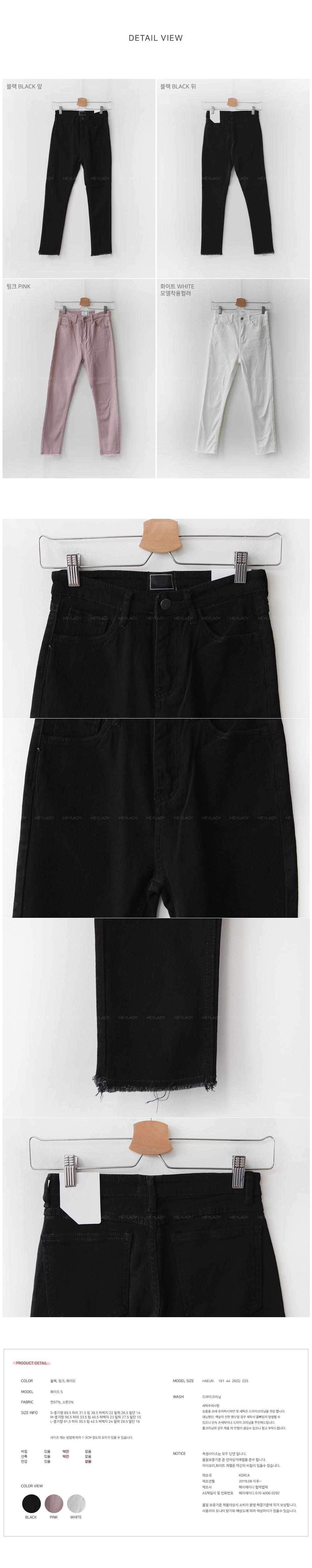 Spree Date Cotton Pants