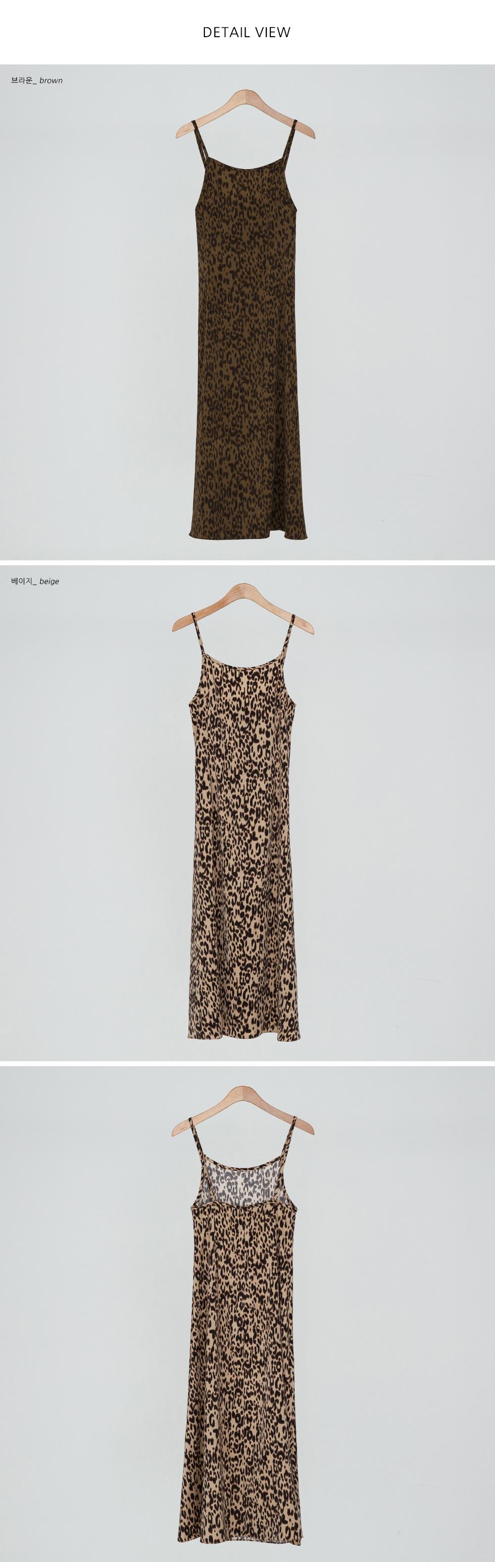 leopard sleeveless long ops