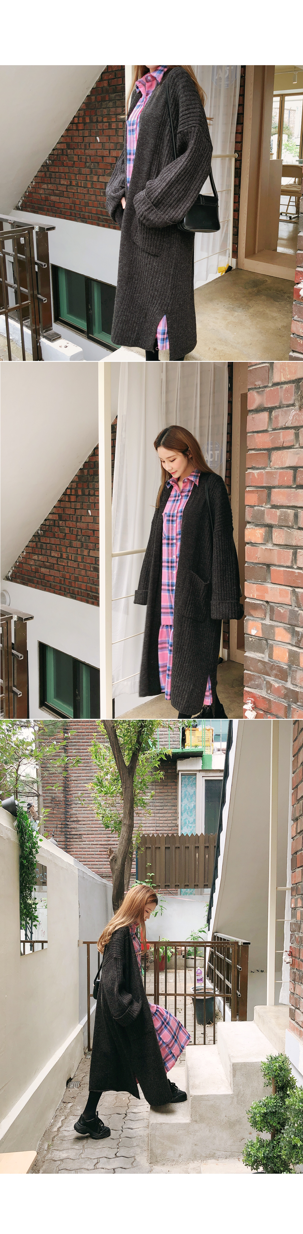 Loose-fit cardigan with warmth