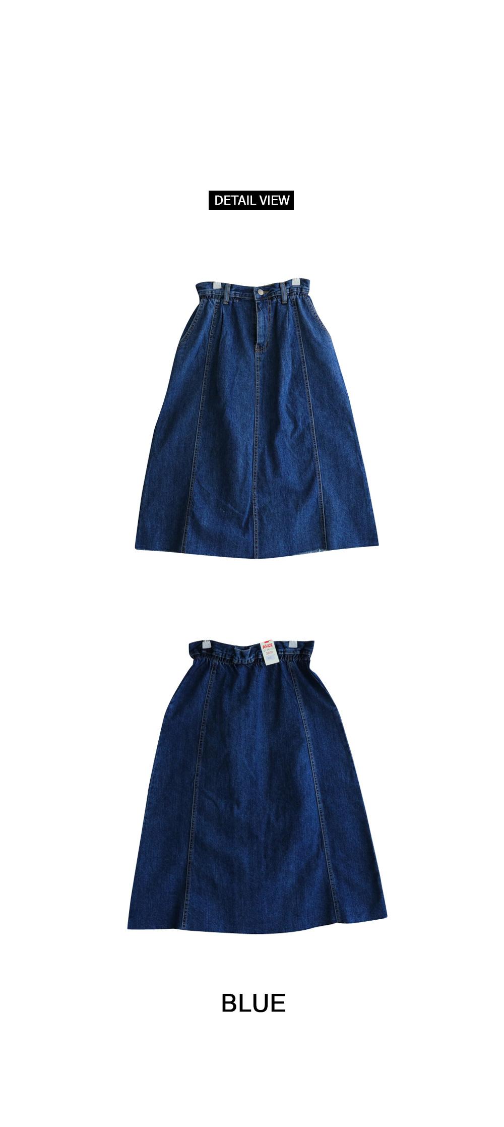 Incision washed band denim skirt