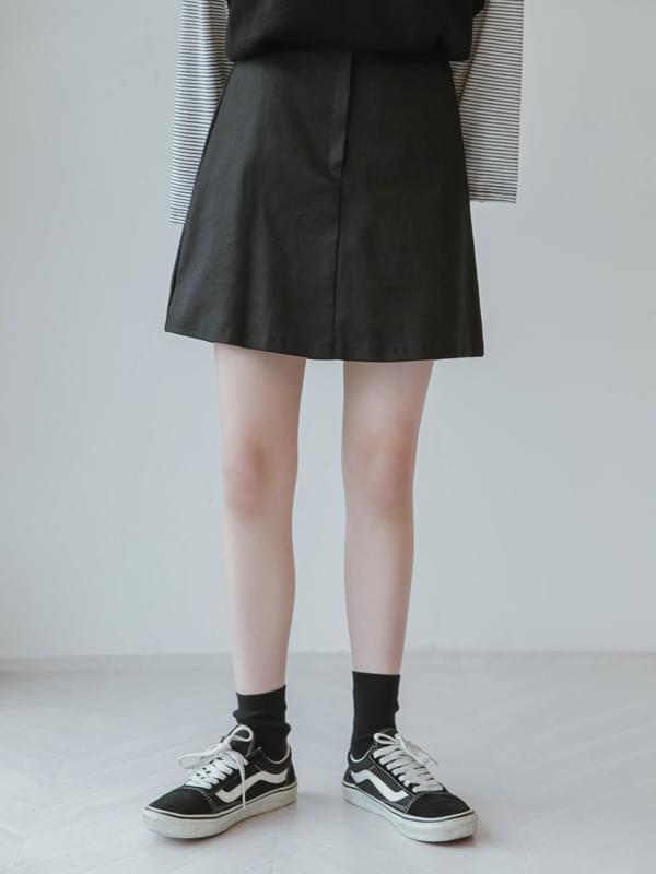 Cuckoo A-line cotton skirt
