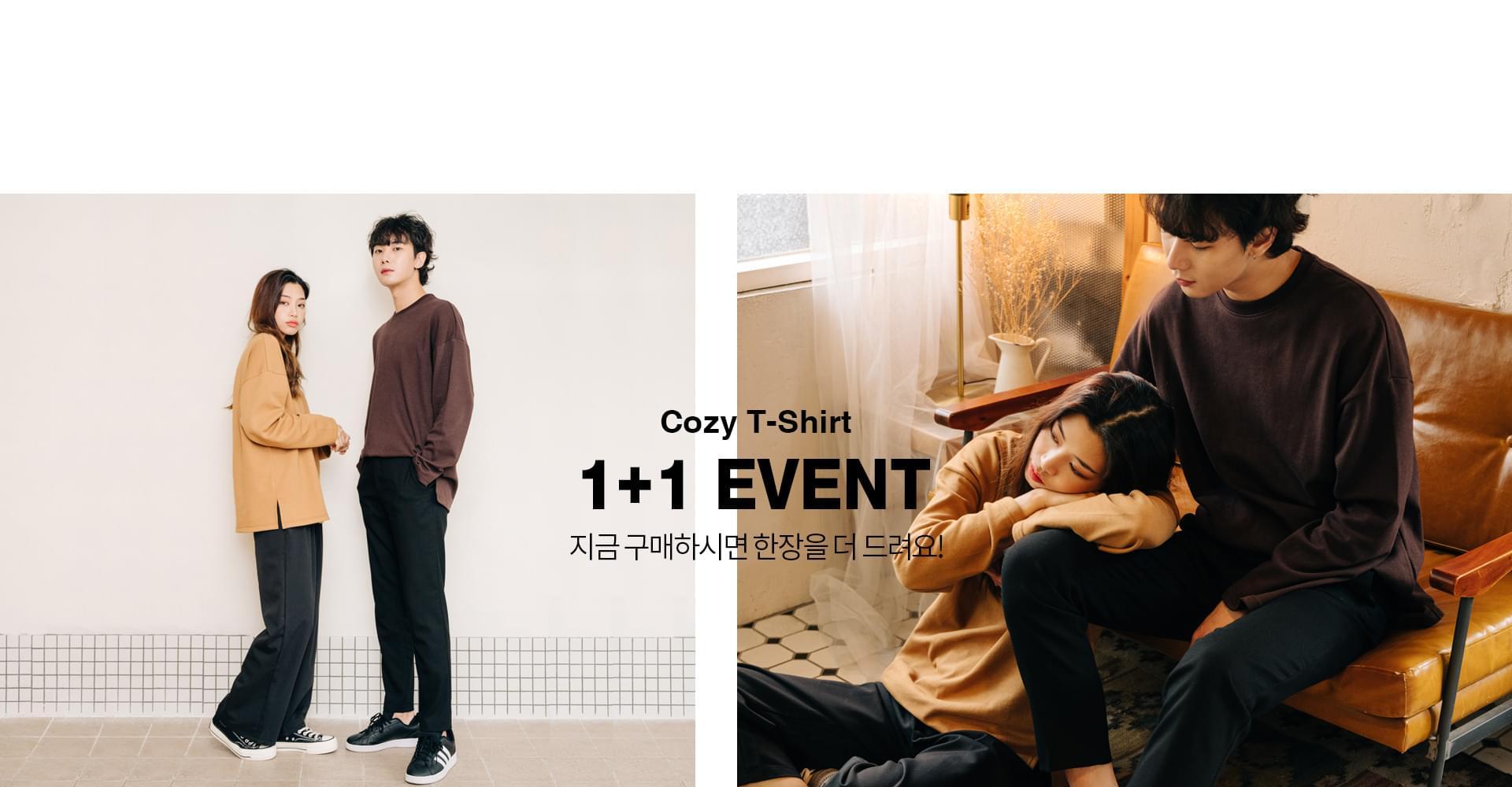 Overfit Unisex Cozy T-shirt
