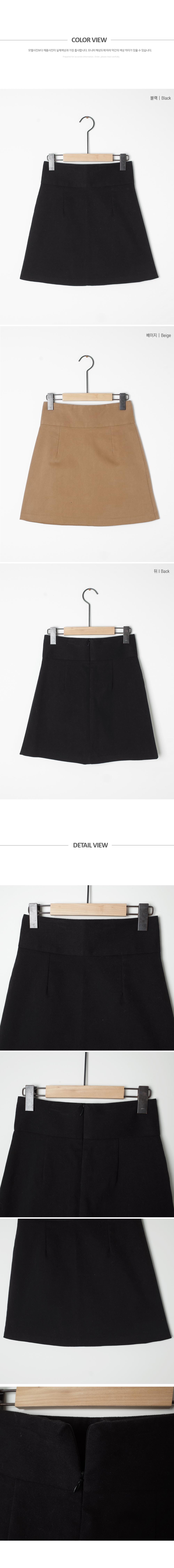 Rain good high waist skirt