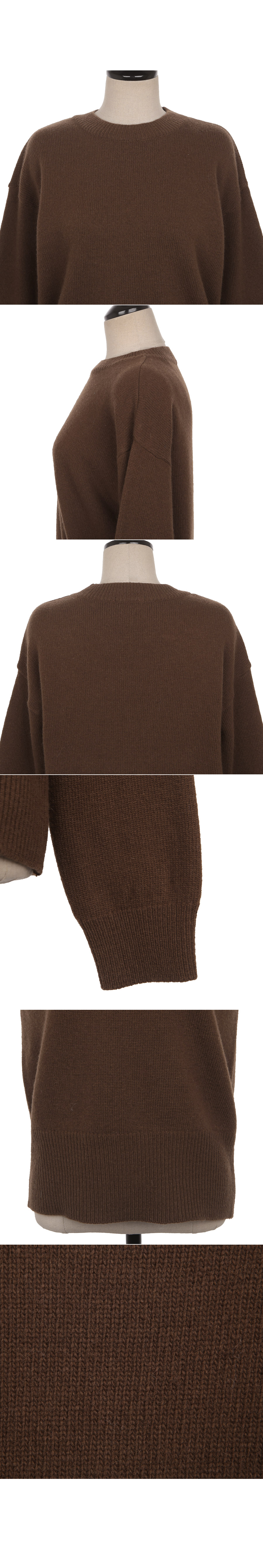 Royan knit