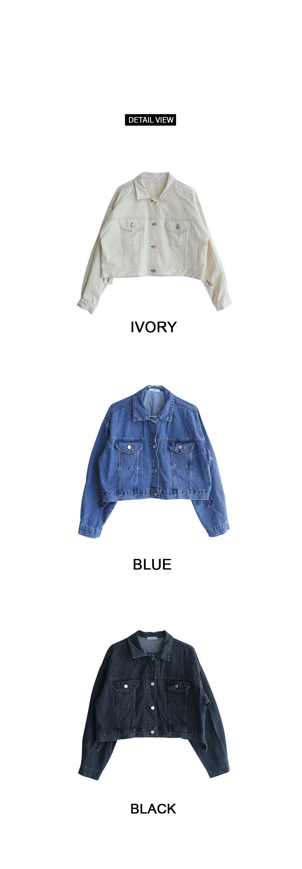 Wash crop blue jacket