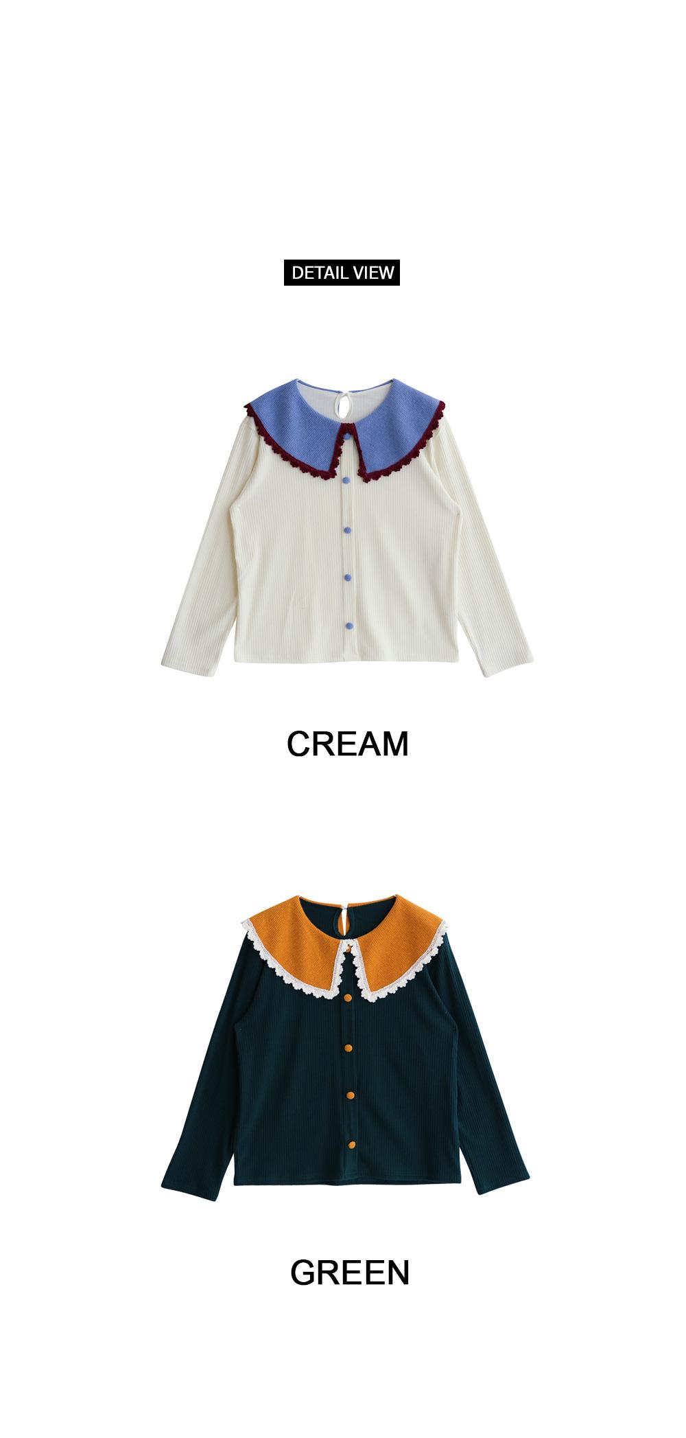 Seri Cardigan T-Shirt