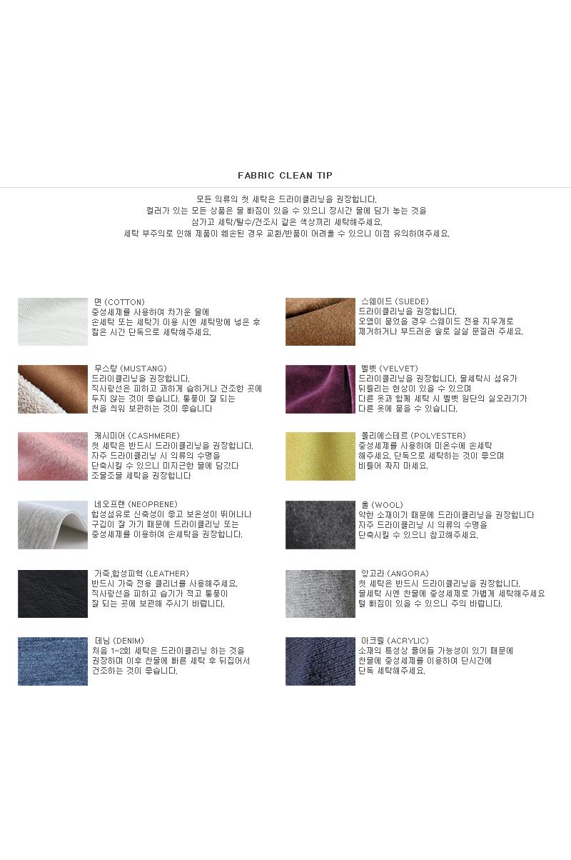Wool cache knit