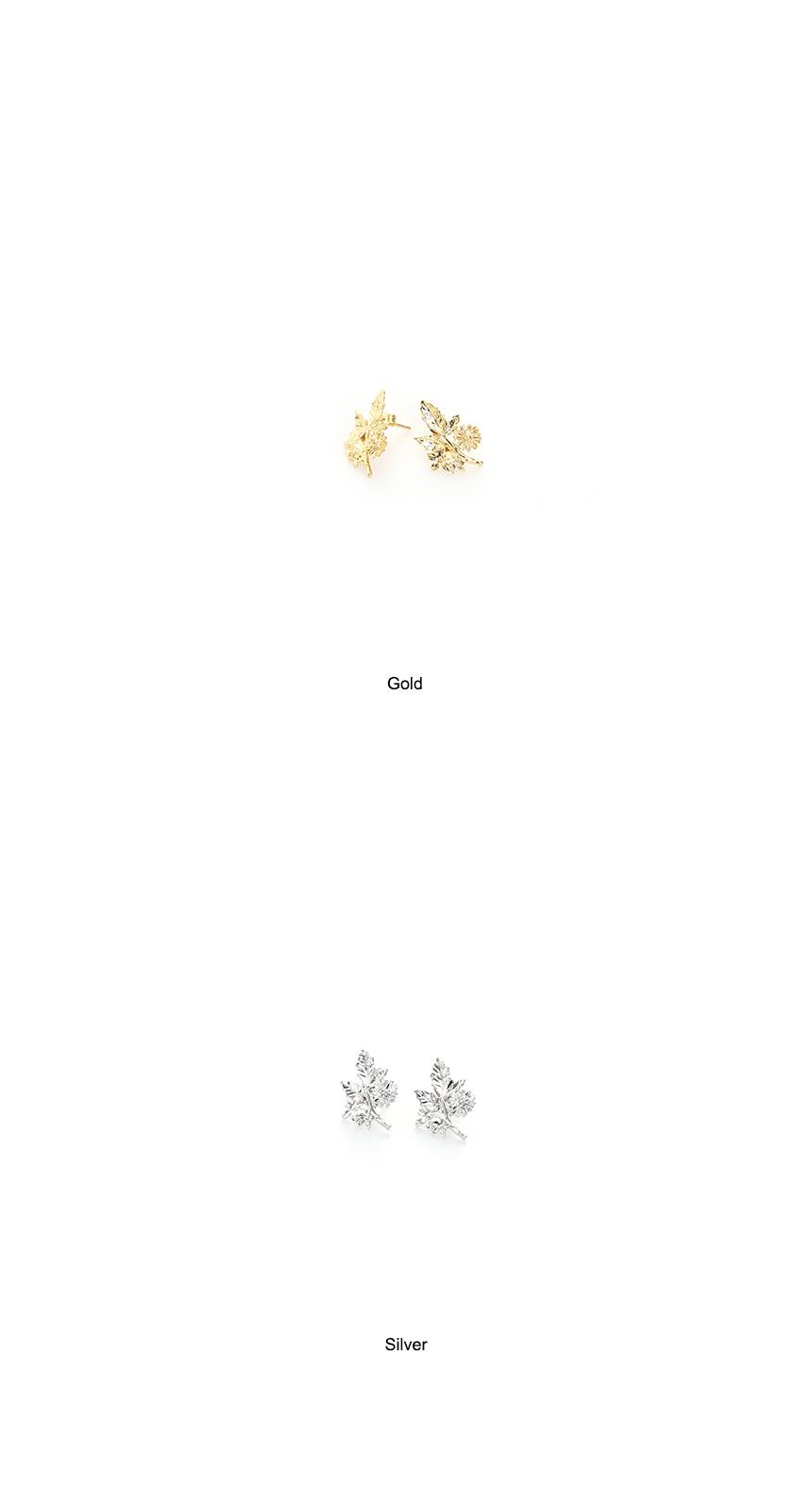 Cord U Earrings