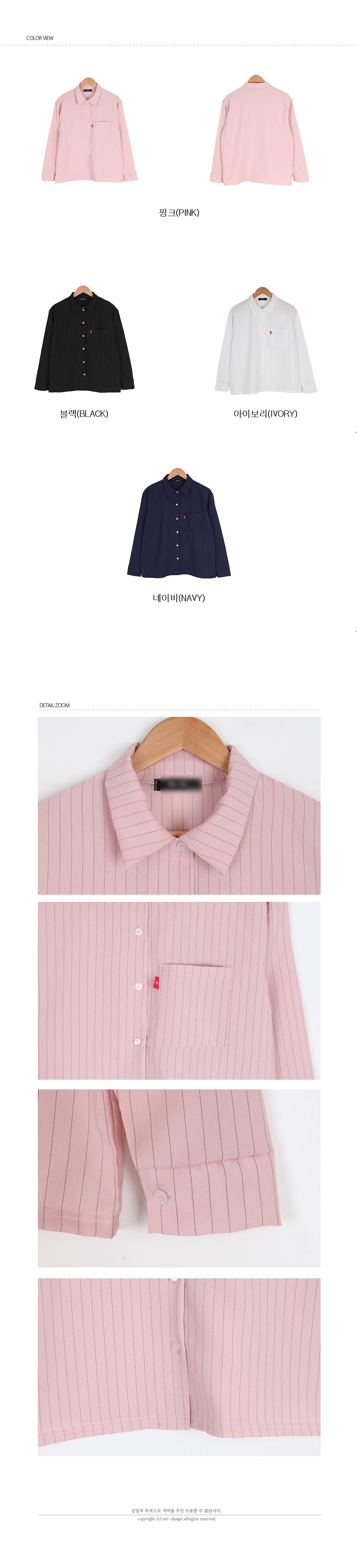 Dell List Pocket Shirt