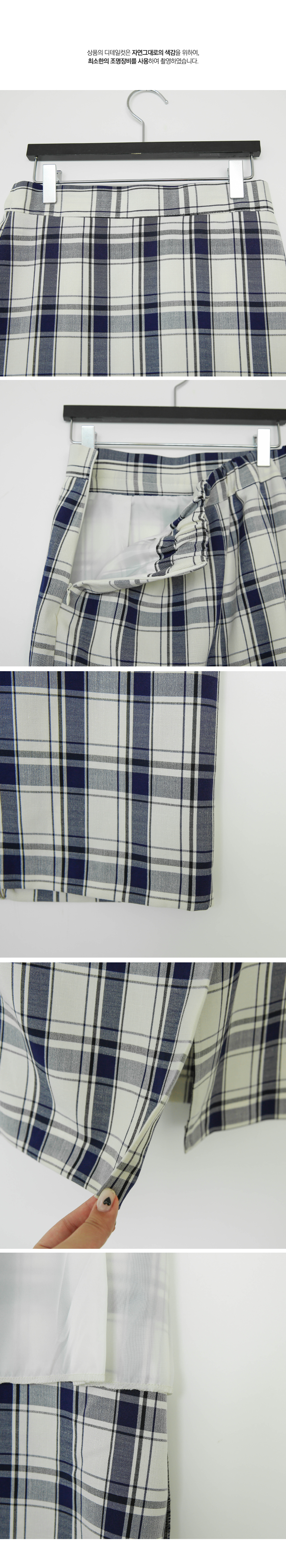 Navy check long skirt