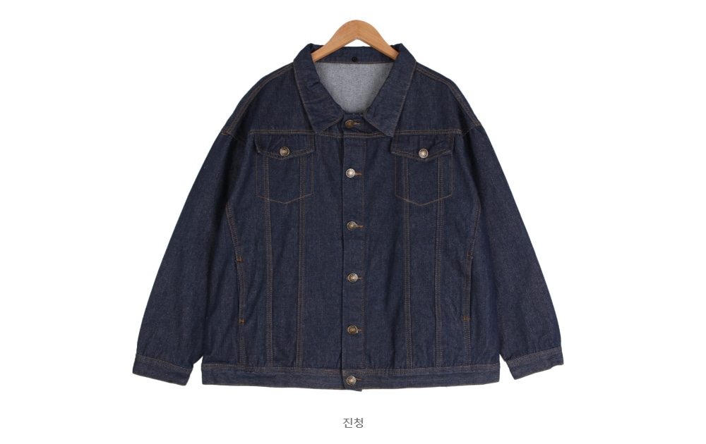 ☆ NOMAJIN Special Price ☆ Boxy Boy Fit Blue Jacket