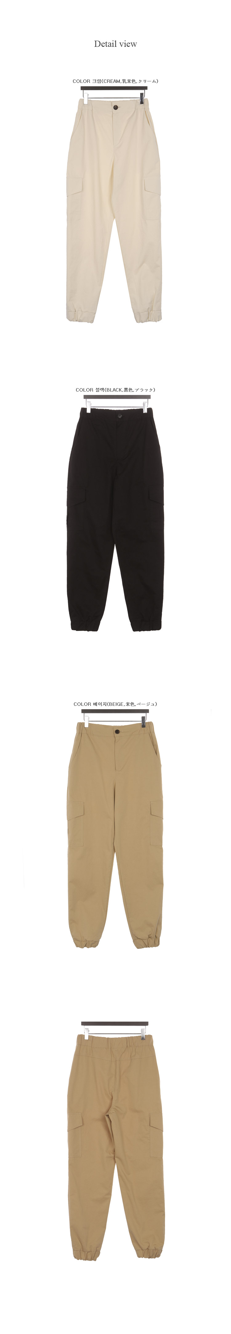 Bender pants