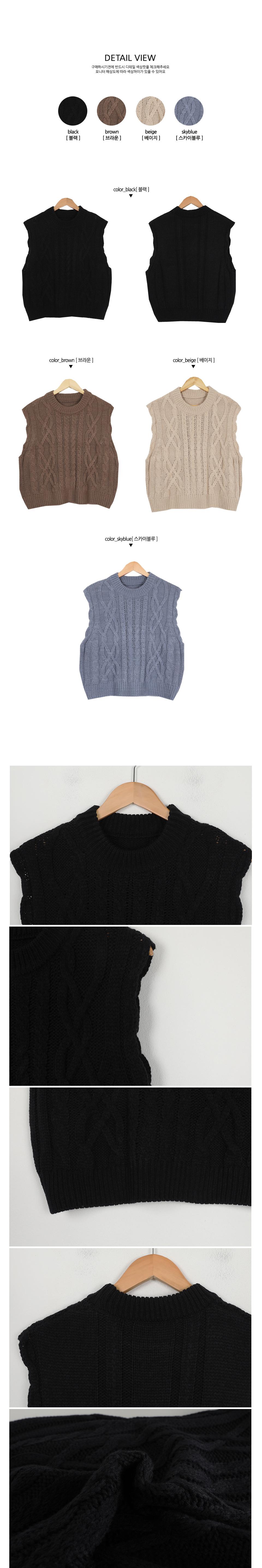 Bunny Knit Pretzel Vest