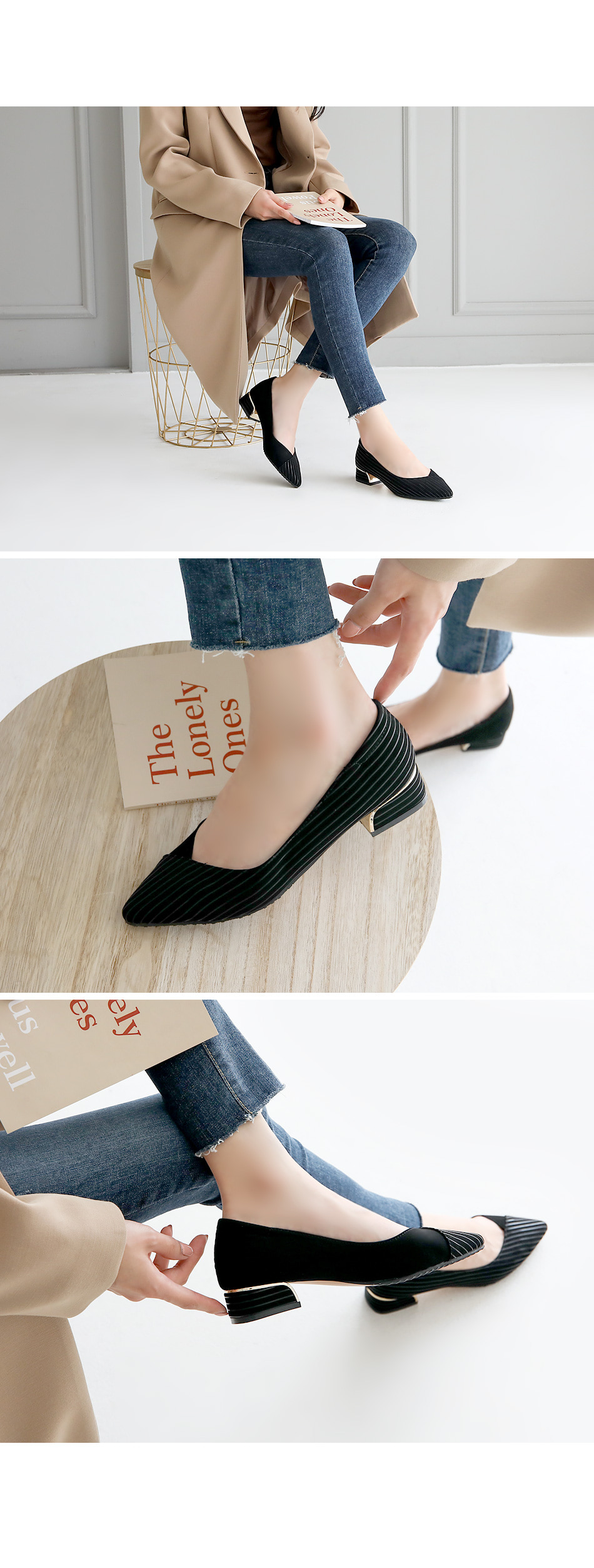 Redends Flat & Middle Heel 3,5cm