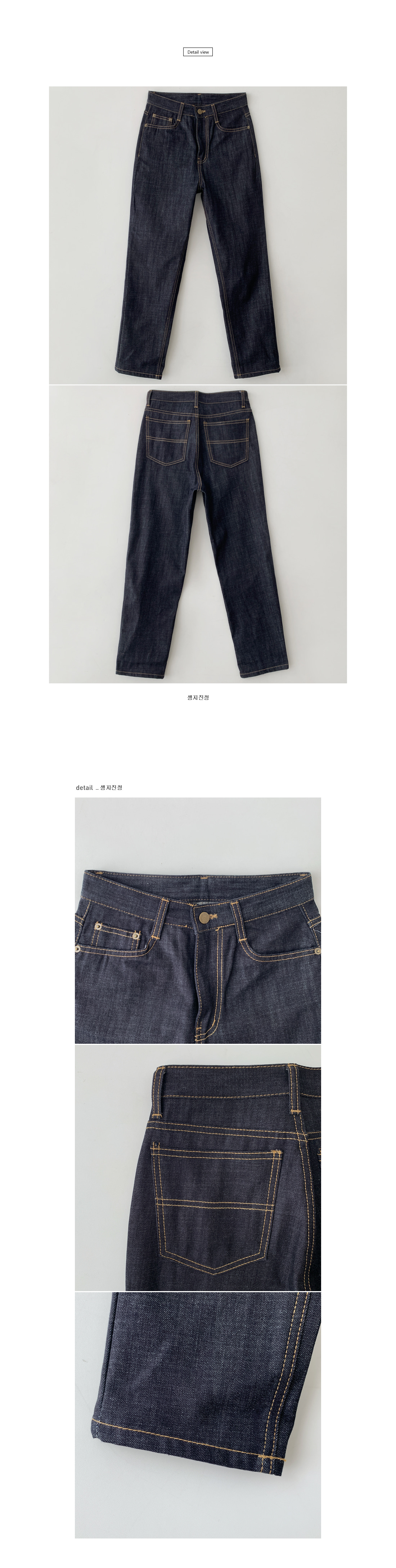 Jude Dough Boyfit Denim Pants