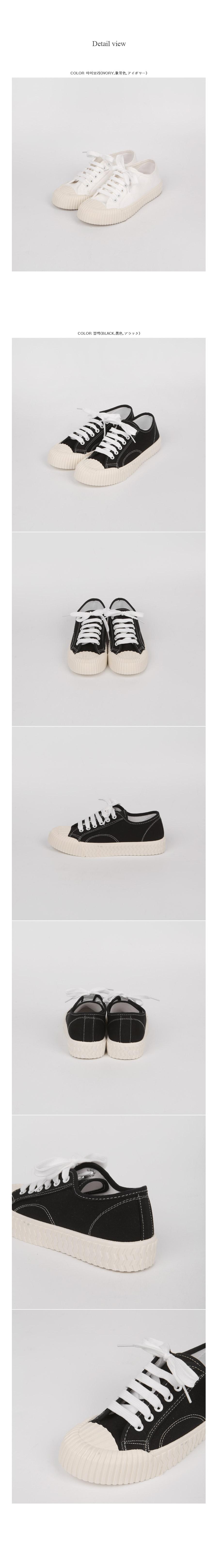 Blooder shoes