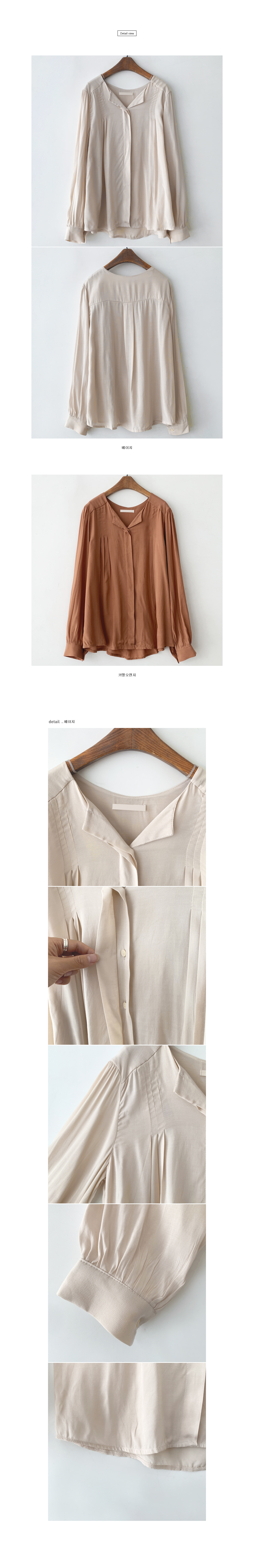 Heaty Satin Blouse