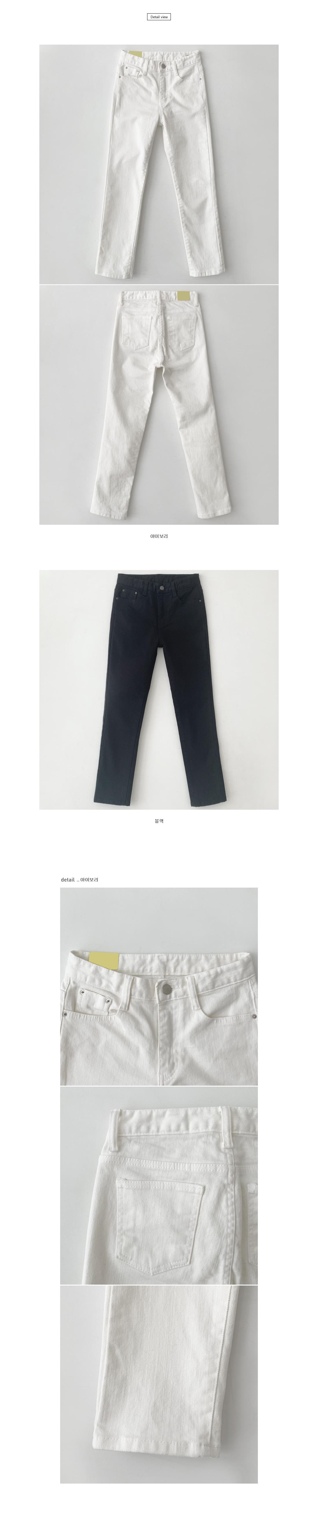 Tess cotton slim straight pants