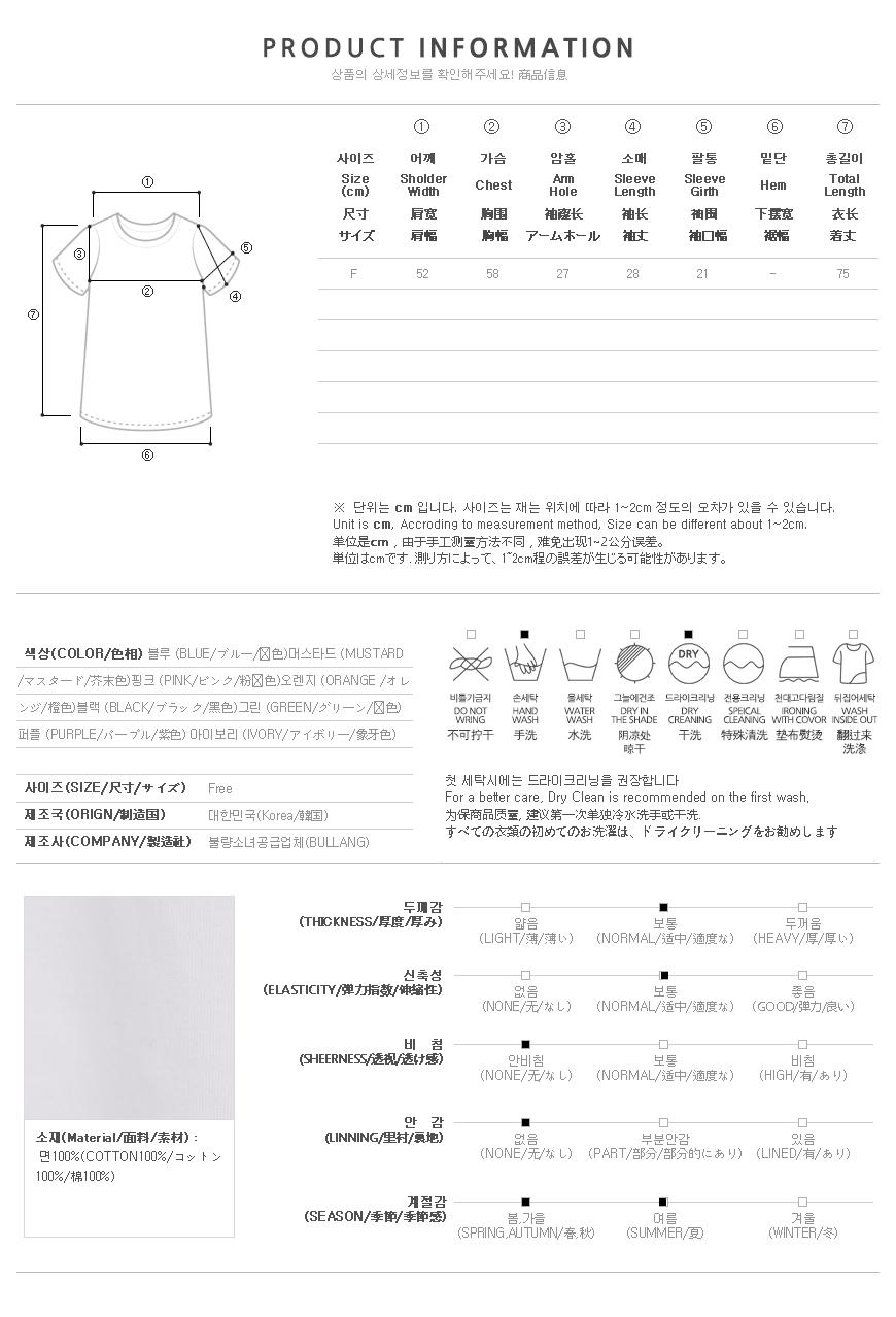 Blue Basketball Short Sleeve T ★ Unisex ★
