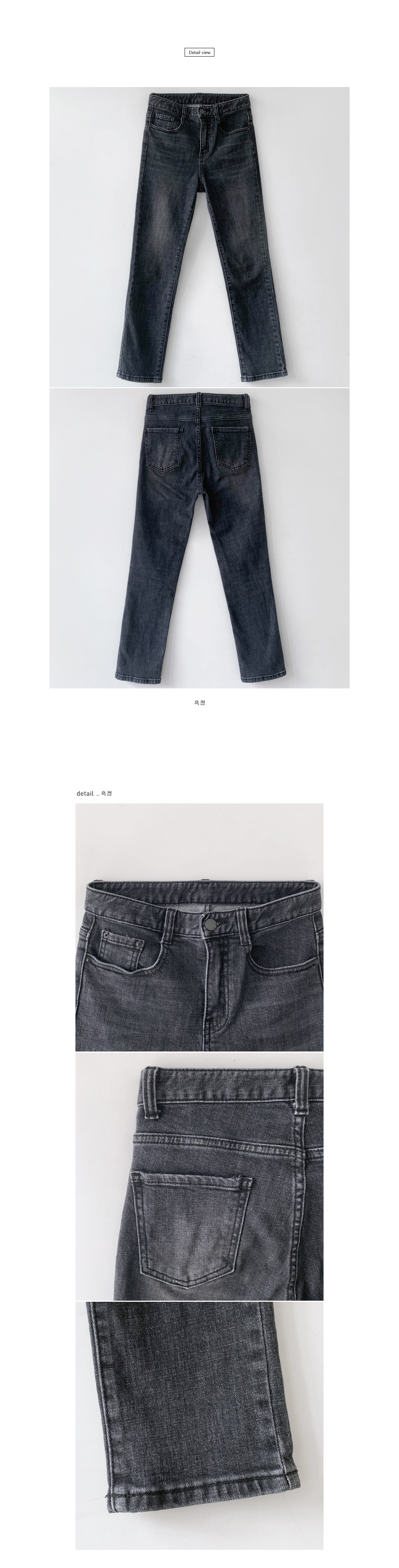 Fold Black Blue Slim Straight Pants
