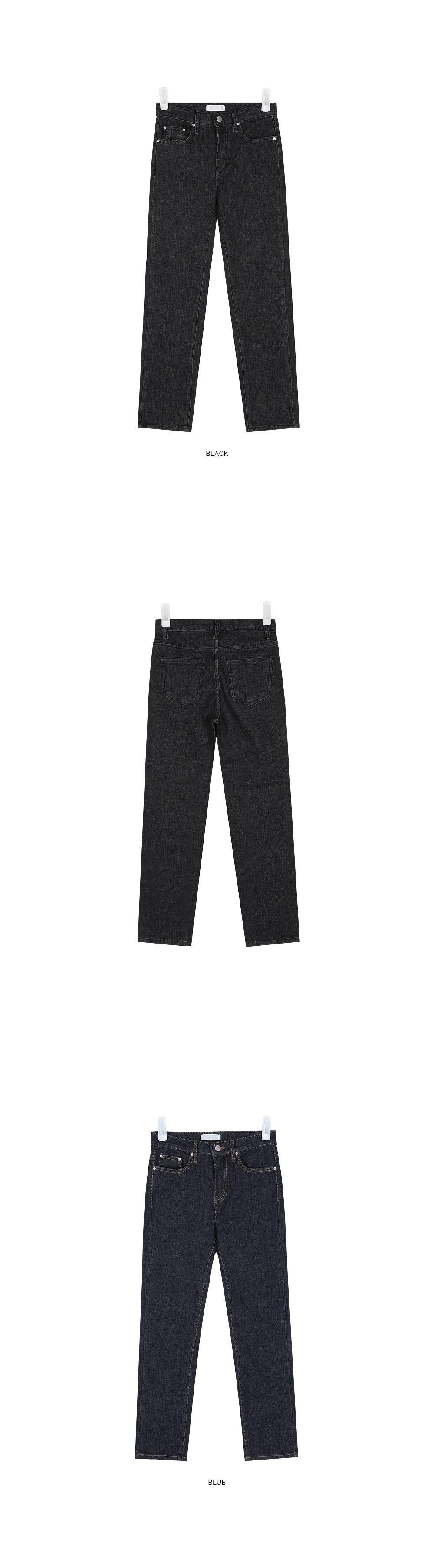 signature straight pants (s, m)