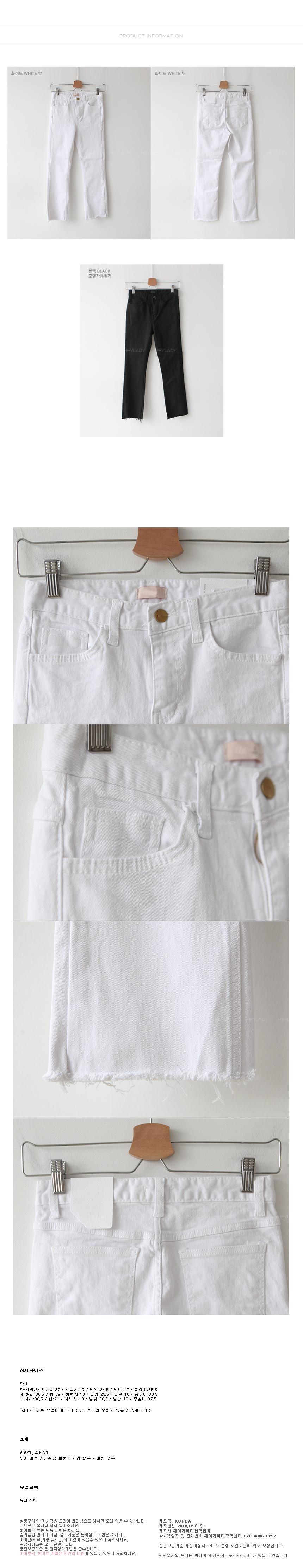 Hustle Cutoff Cotton Pants