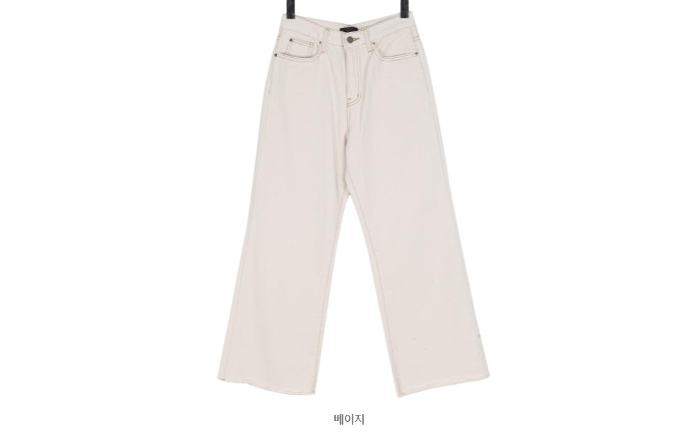 Beige Wide Cotton P