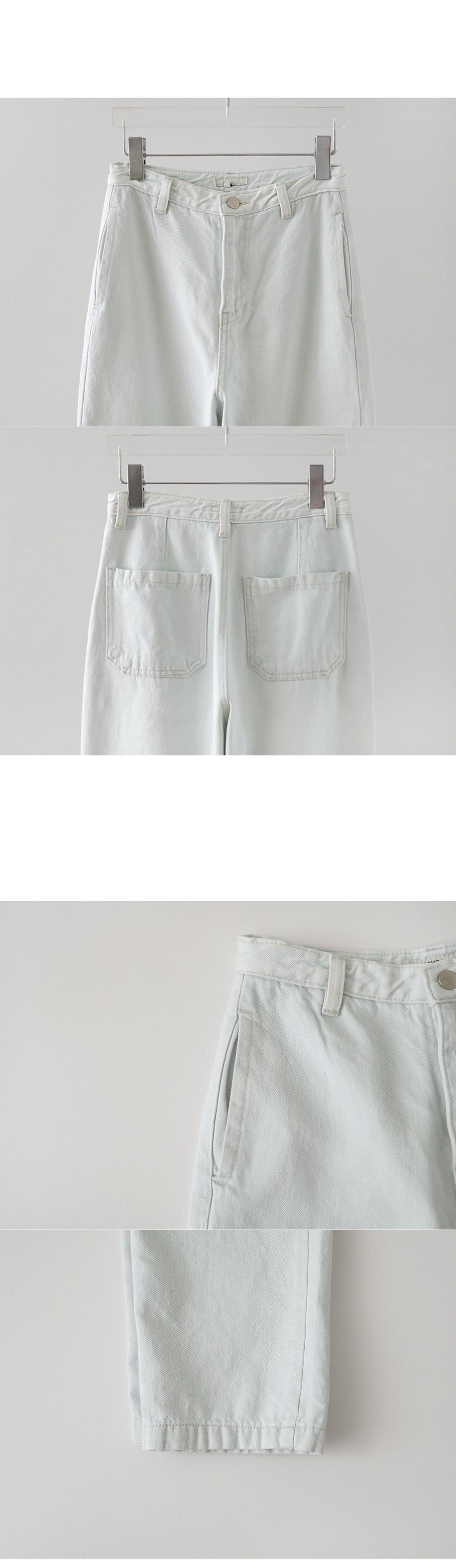 ice blue wide denim pants