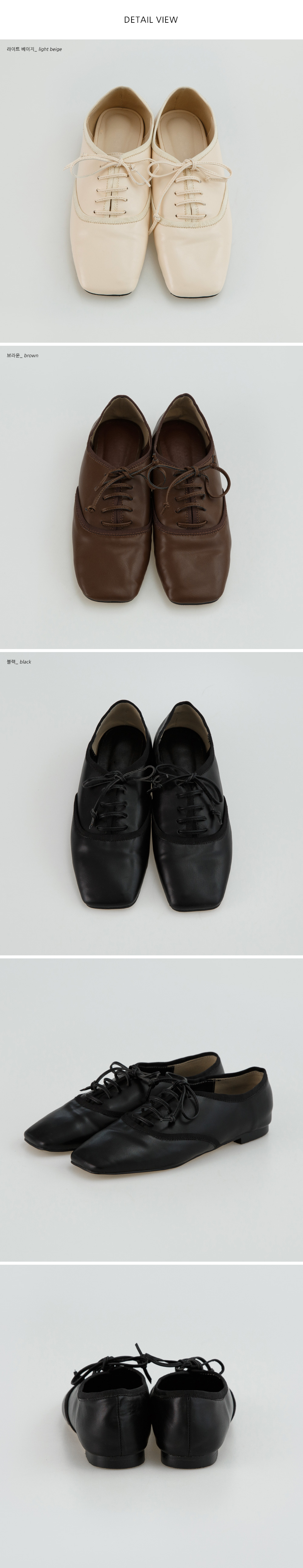 unique square line loafer