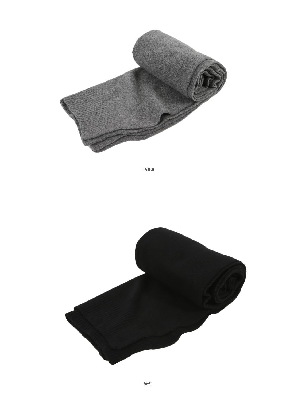 Avenue Wool muffler - Wool 80%