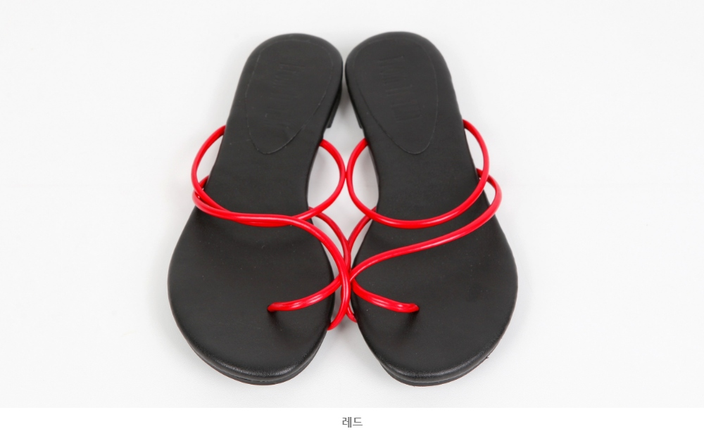 My stalled cooking sandals