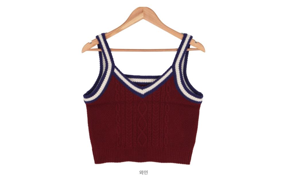 Yoko V color knit vest ♥ Unisex public ♥