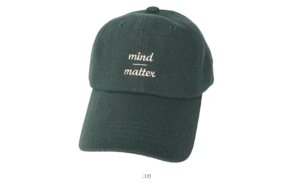 Mind It Ballpoint