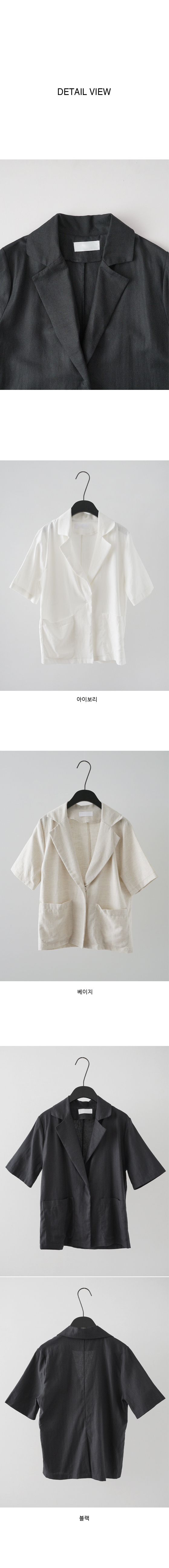 half sleeve cool linen jacket