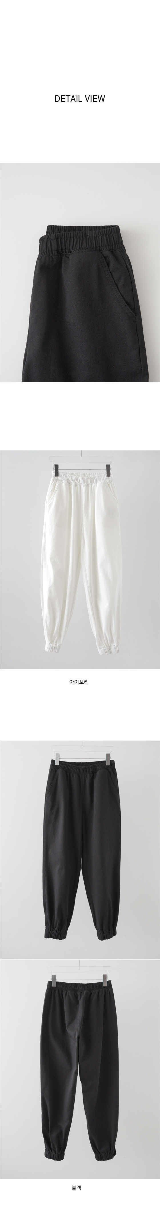 cotton simple jogger pants