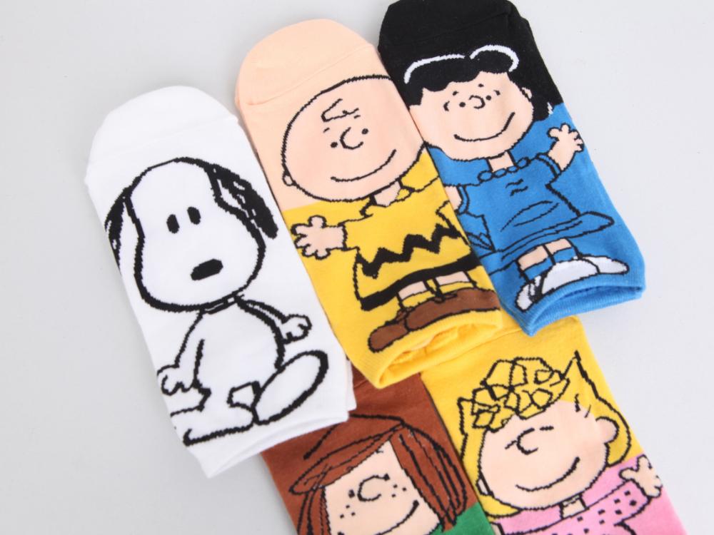 Numpy and Charlie Socks