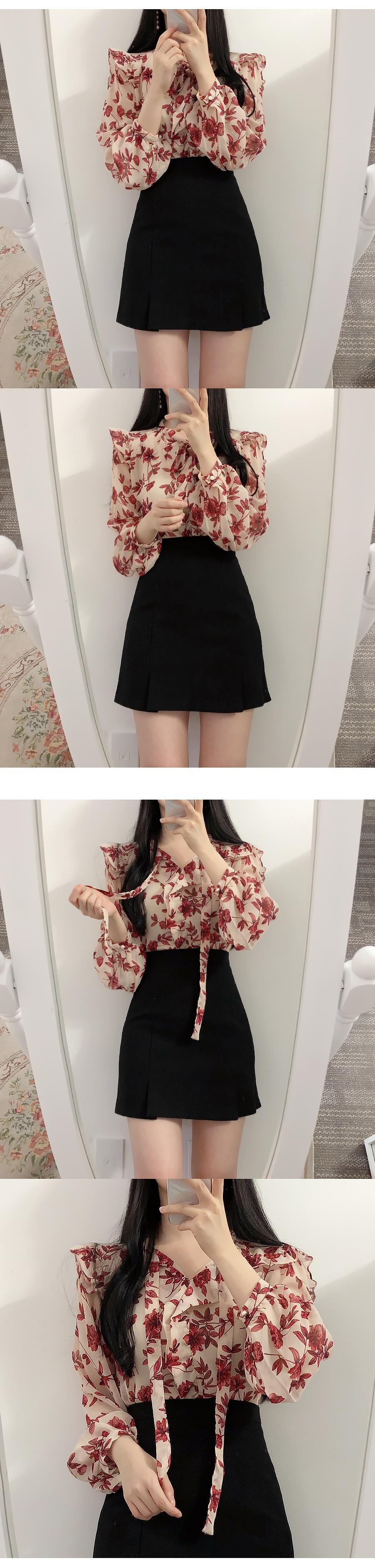 Mono A-Line Skirt