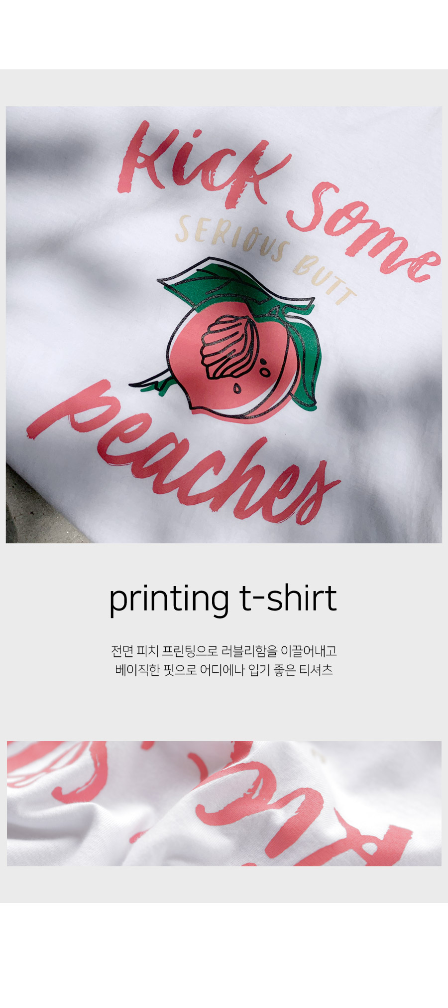 Pitch Blossom T-shirt